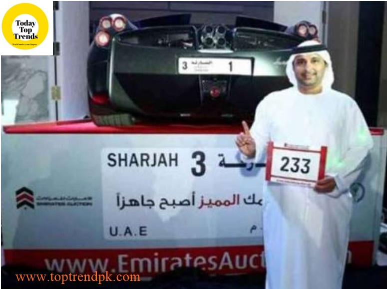Photo of Car In Sharjah:Car Number plate price breaks records
