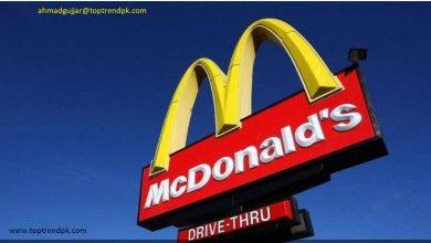 "Photo of McDonald's reveals details of ""catastrophic"" Peru"