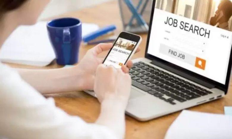 Best jobs app in pakistan 2020