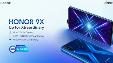 Photo of Honor 9X Now Available at Daraz.pk for Rs. 38,999