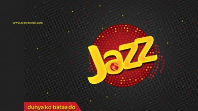 Photo of Jazz TV Started New Features for Its Customers with advanced features