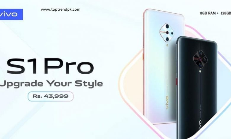 Vivo S1 Pro is Now Available All Over The Pakistan