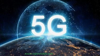 Photo of What is 5G? Difference between 5G and 4G