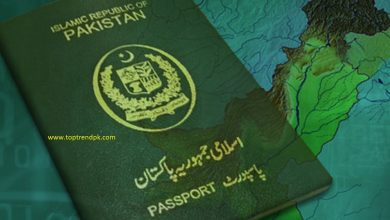Photo of Bed News For Pakistan And Pakistani Passport