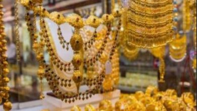 Photo of Today Gold Price Rate Rapidly Down In Market