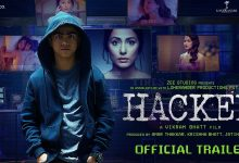 Photo of Hacked | Official Trailer