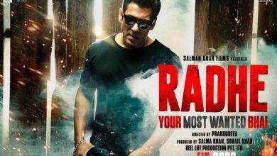 Photo of Radhe Salman Khan New Film