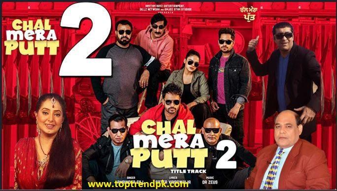 chal mera put full movie download