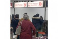Photo of PNC STRIKE CAUSED DELAYS AND CANCELLATIONS OF AIR ALGERIA FLIGHTS
