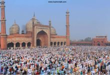 Photo of Eid ul-Fitr  dates announced Eid Holidays coming soon in pakistan