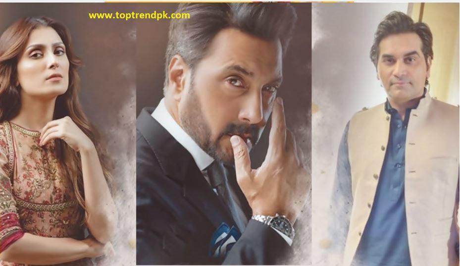 Top Pakistani dramas 2020 Mery Pass tum ho
