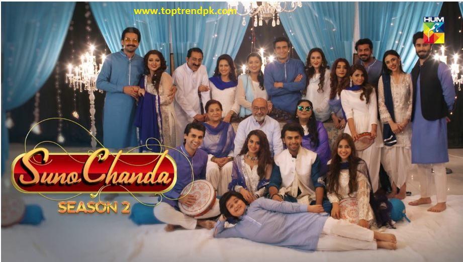 Top Pakistan dramas 2020 Souno Chadana