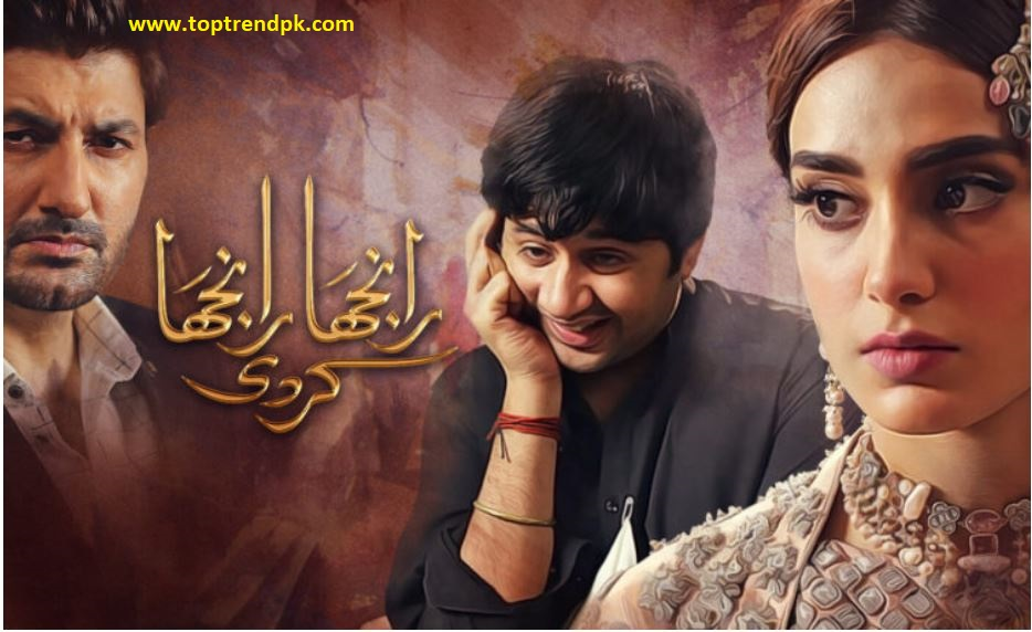 Top Pakistani dramas 2020 Ranja Ranja kardi