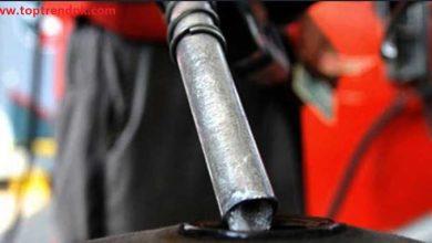 Photo of Pakistan Saving In Petrol Price
