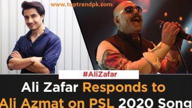 Photo of Ali zafar psl song 2020