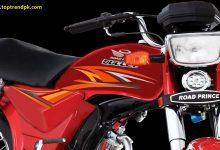 Photo of Road prince bike price increase in Pakistan