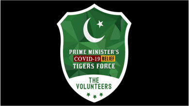 Photo of Tiger force online registration Pakistan