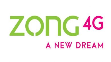 Photo of Zong internet packages 2020
