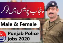 Photo of Join Punjab Police 2020 |Constable, ASI & Others Latest Jobs