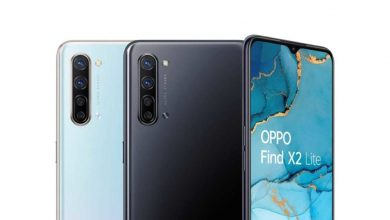 Photo of Oppo Find X2 Lite Pro – Full phone specifications (Latest update)