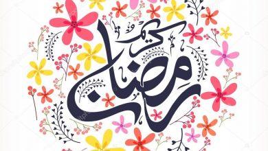 Photo of Ramadan Kareem |Calendar 2020| Ramzan Mubarak