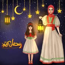 Best ramzan dp for girls