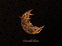 Ramzan Dp