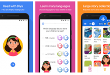 Photo of Google has launched the Bolo app to help children read and find it in the Play Store