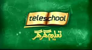 How We Can See PTV Tele School Live Tv Streaming