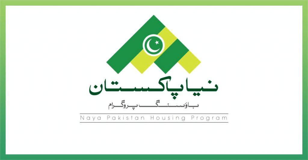 How To Apply For NAYA Pakistan Housing Scheme