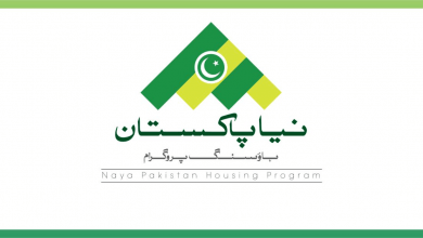 Photo of How To Apply For NAYA Pakistan Housing Scheme