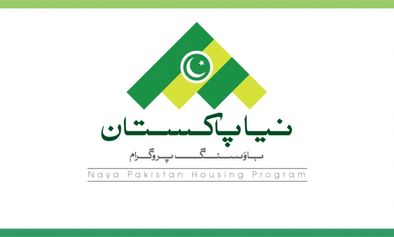 How To Apply For NAYA Pakistan Housing Scheme