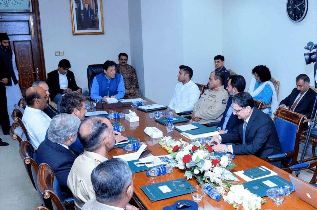 2 1 min 1024x678 1 How To Apply For NAYA Pakistan Housing Scheme