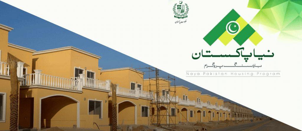 3 1024x444 1 How To Apply For NAYA Pakistan Housing Scheme
