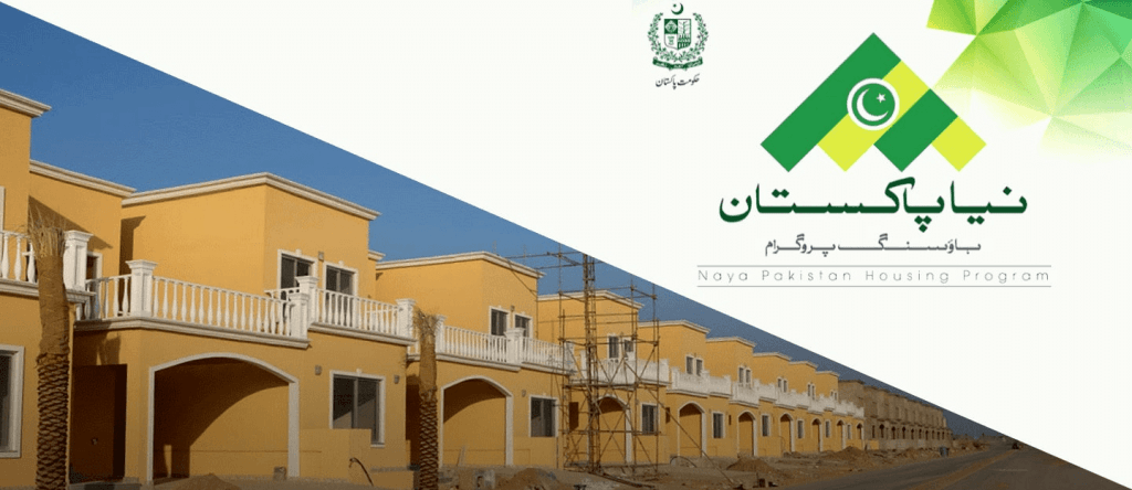 3 How To Apply For NAYA Pakistan Housing Scheme