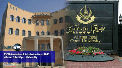 Photo of AIOU Admission|Online Admission Form 2020