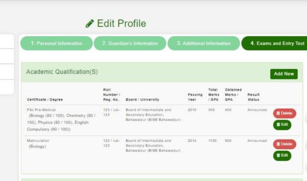iub admission form 2020