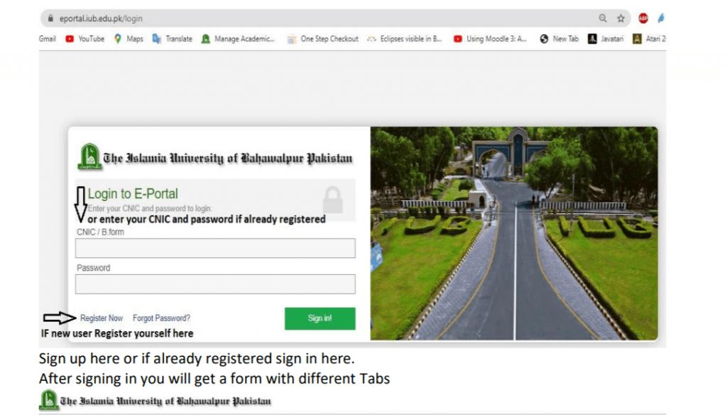 How To Apply Through IUB E Portal 2020
