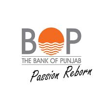 Best banks in pakistan