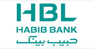Habib Bank Limited Best banks in Pakistan