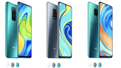 Photo of The Top 5 Pros And Cons Of Xiaomi Redmi Note 9 Pro Price