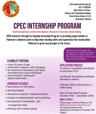 CPEC Internship Program 2020 toptrendpk.com Here's What No One Tells You About CPEC Internship Program 2020.