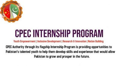 Photo of Here's What No One Tells You About CPEC Internship Program 2020.