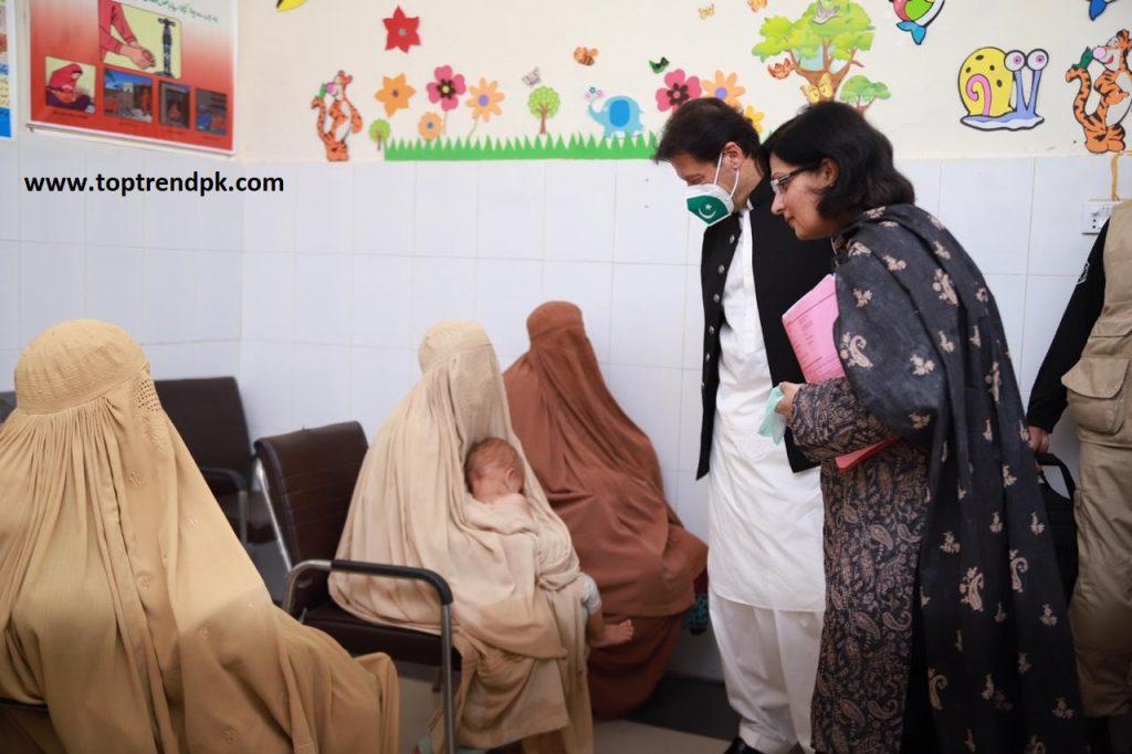 Prime Minister Imran Khan launched a new program Ehsaas Nashonuma Program