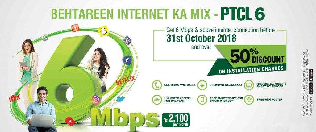 PTCL DSL Packages 1 PTCL Internet Packages 2020 [Unlimited Internet]