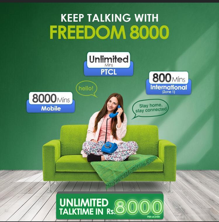 PTCL Package price PTCL Internet Packages 2020 [Unlimited Internet]