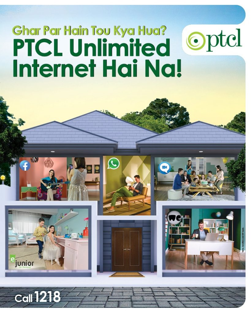 PTCL Packages price and detail toptrendpk.com  1 PTCL Internet Packages 2020 [Unlimited Internet]