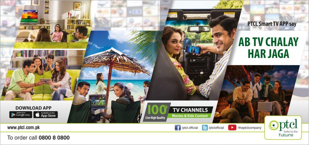 PTCL Smart Tv Services