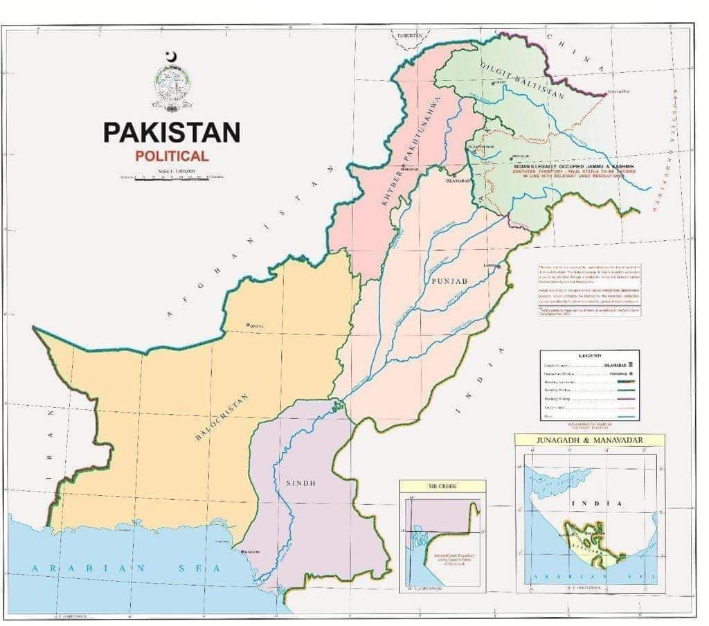 new map of pakistan New Map Of Pakistan, Approved By The Federal Cabinet
