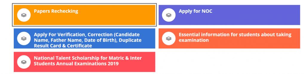 BISE Bahawalpur Result 2020 | Matric Result 2020